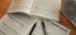 CD・模擬試験など豊富な教材