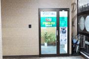 アシストワン薬園台校の住所・アクセス