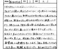 s_hogosya02_20180601