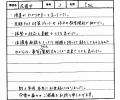 s_hogosya03_20180601