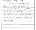 s_hogosya01_20190401