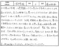 y_hogosya01_20190401