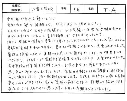 y_hogosya03_20190401