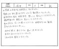 y_hogosya04_20190401