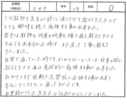 y_hogosya05_20190401