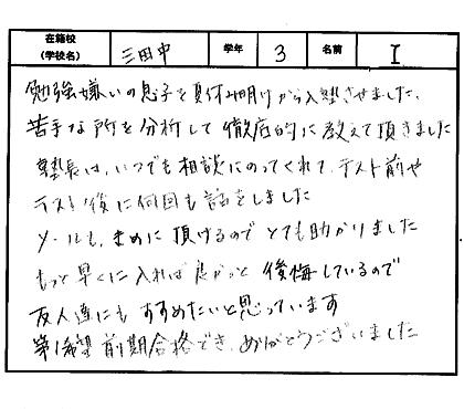 y_hogosya06_20190401