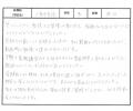 IMG_20200314_0001