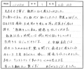 IMG_20200314_0002