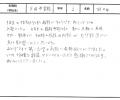 IMG_20200422_0002