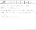 IMG_20200422_0003