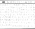 IMG_20200422_0004