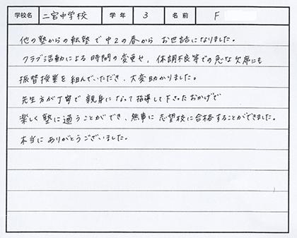 yakuenpa01